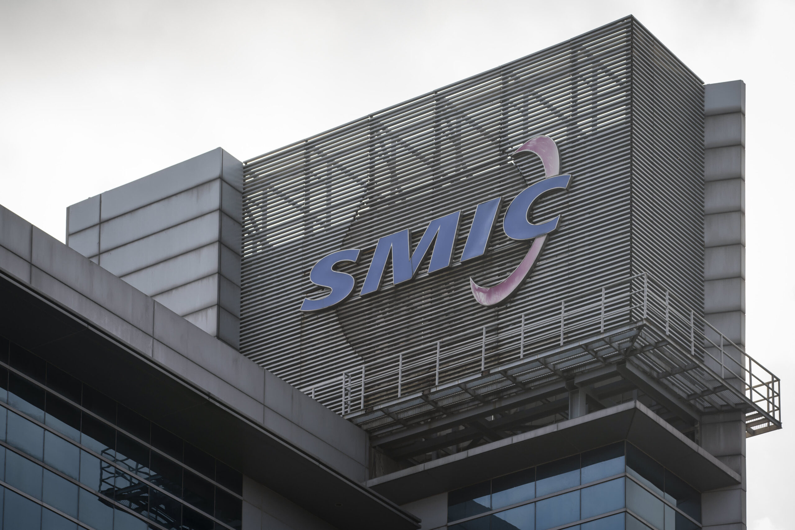 China's top semiconductor maker SMIC to build a $2.35 billion plant