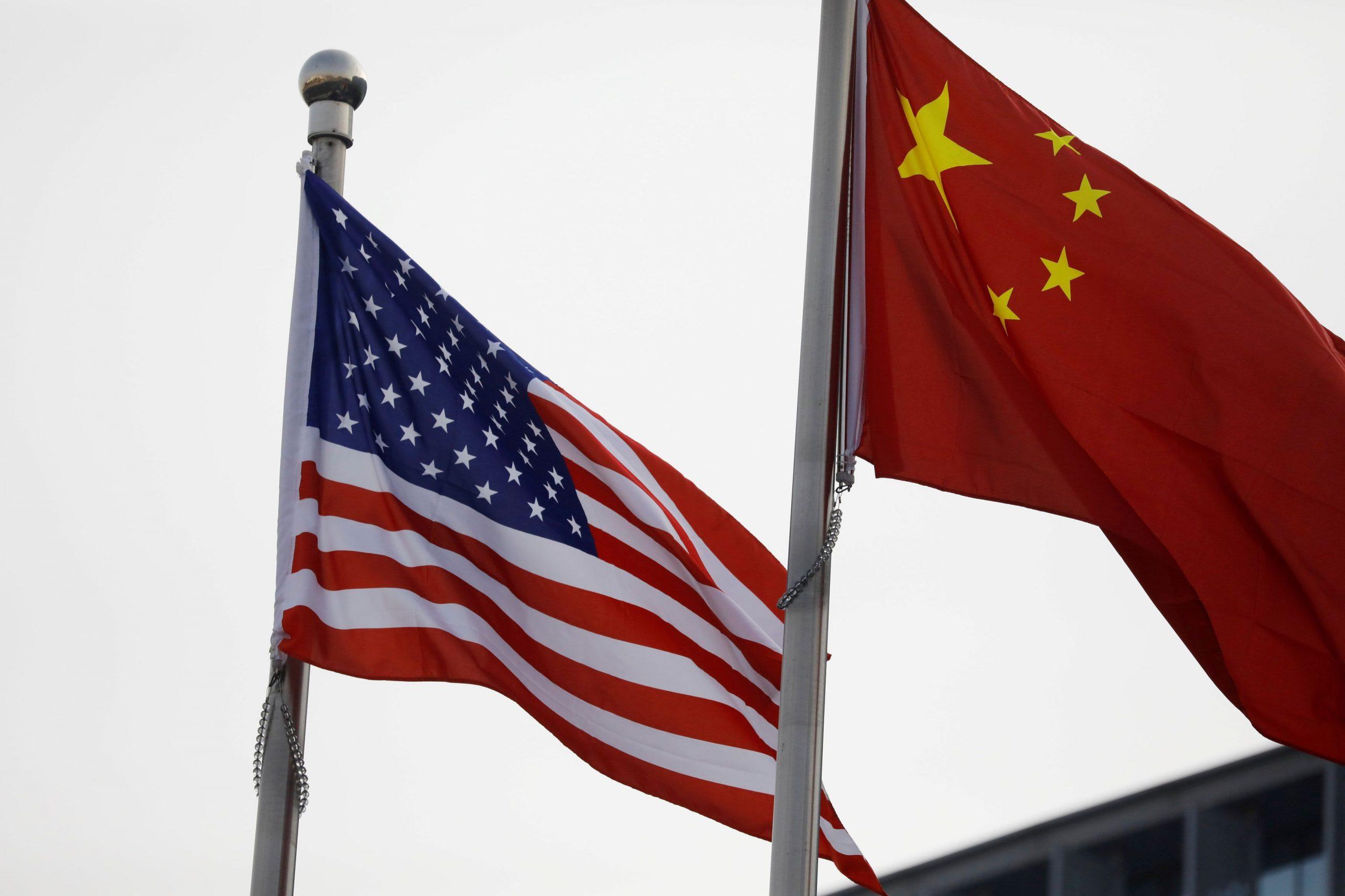 U.S. blacklists 7 Chinese supercomputing entities