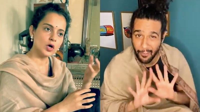 What do Ali Gul Pir and Kangana Ranaut have in common? - Celebrity