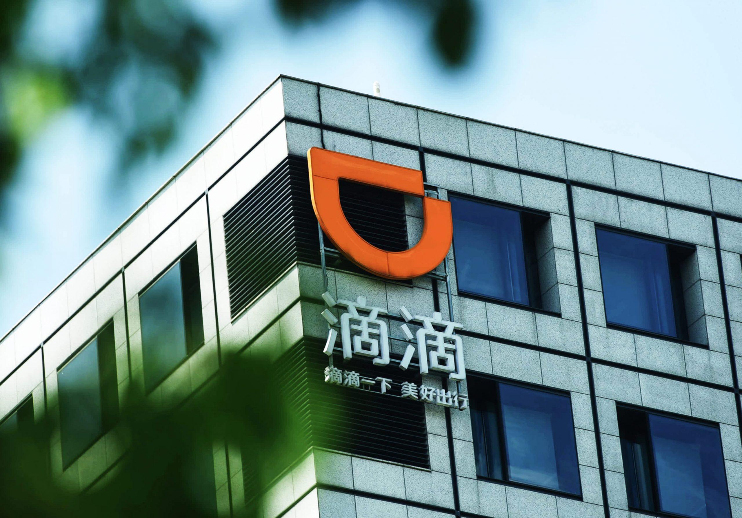 Didi Chuxing files for IPO, booked $6.4 billion revenue in Q1